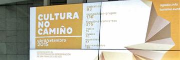 20160201Xunta